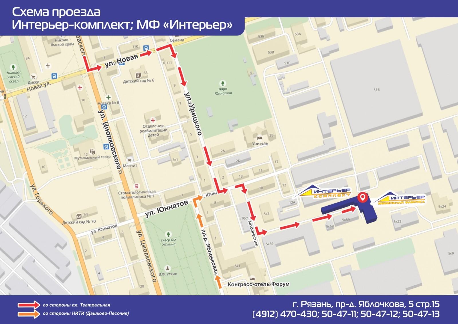 Схема проезда к дому фото