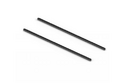 К-т загл-к на кронштейн GSA 0293-0294/B (360 мм) Черный