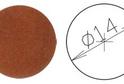 Заглушка самокл. D=14 кальвадос (50 шт) арт.4640