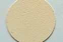 Заглушка самокл. D=13 крем вайс (117 шт) арт.D13U2236