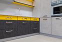 Кухня пластик желтый глянец + камень графит в кромке 3D