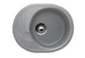 Мойка EcoStone ES-17, 570*465 мм