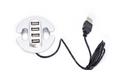 Разветвитель для USB на 4 порта серебро, арт.7511