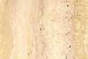 2580/S (3021) Травертин римский